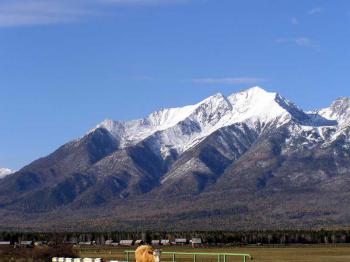 Гора аршан и пик любви